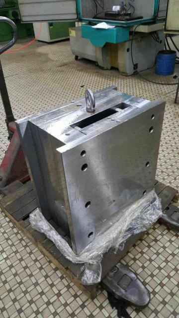 Ish tool